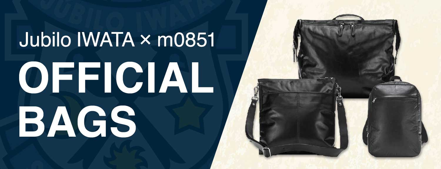 Jubilo IWATA × m0851 OFFICIAL BAGS